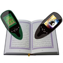 Pen Quran + Digital Quran with screen For Ramdan Gift